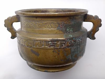 Antique chinese bronze censer incense burner four character marks and flower