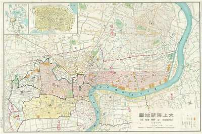 1937 Showa 12 Sugie Map of Shanghai, China with mansucript (Battle of Shanghai)