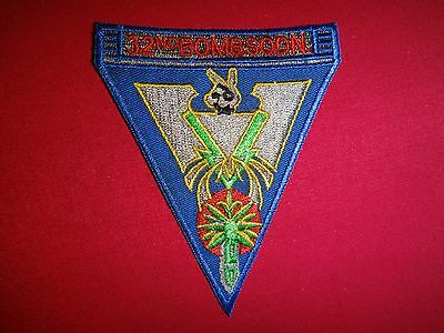 USAF 32nd BOMB Squadron 301st Bombardment Group Patch (Inactive)