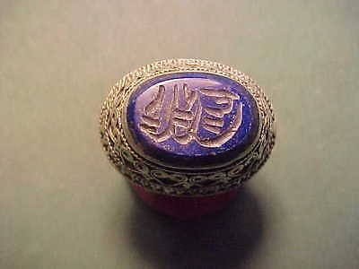 Near Eastern hand crafted  intaglio ring lapis lazuli stone (script)1700-1900