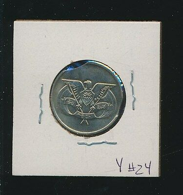 YEMEN - ARAB REPUBLIC 50 FILS AH1400 GENUINE ERROR - Y#24-  - bargain buy