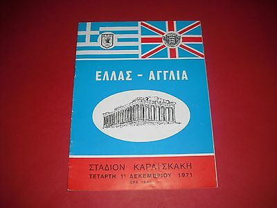 1971 Greece V England