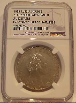 Russia 1834 Silver Rouble NGC AU Details Alexander I Monument