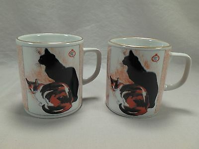 Museum of Fine Arts Boston Philippe Deshoulieres Black Calico Cat Coffee Mug Cup