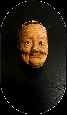 Antique Qing Dynasty Chinese Mandarin Old Man Earthenware Head Figure fragment