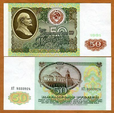 Russia, USSR, 50 rubles, 1991, P-241, UNC -> Lenin, the last USSR issue