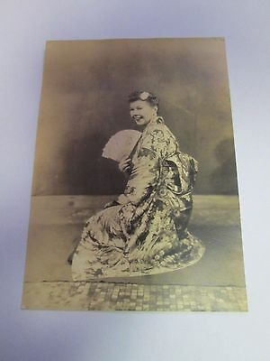 Vintage 1946 Jagoya  Japan Picture of Woman in Geisha Outfit