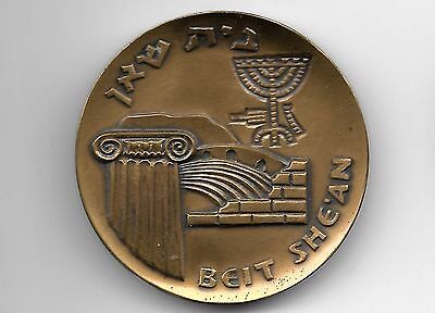 Israel 1965 Beit She'an series of ancient cities coins/medals bronze 45 mm 40 Gr