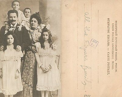 Russian Opera Singers Figners Family Antique Rppc Real Photo Postcard
