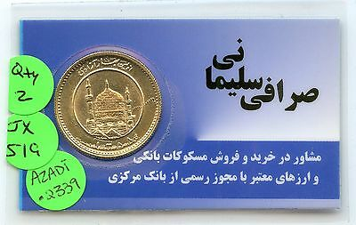 Persian Iran 1 Full Bahar Azadi .900 Gold Coin 8 Grams - JX519