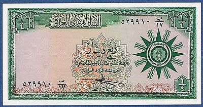 ND(1959) IRAQ 1/4 DINAR, P51a SIGNATURE 13 & WITHOUT SECURITY THREAD KEY VARIETY