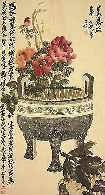 """CHINESE BIG HANGING SCROLL """"Peony in Ding""""  @b889"""