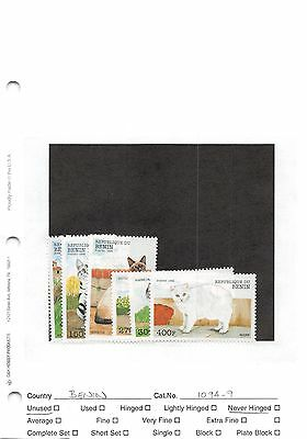 Lot of 36 Benin MNH Mint Never Hinged Stamps #98587 X R