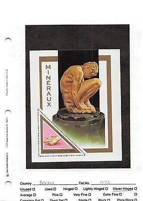 Lot of 22 Benin MNH Mint Never Hinged Stamps #98584 X R