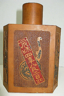 Asian 1930's Taiwanese Chinese Wood Bottle Flask Canteen Hand Carved & Painted