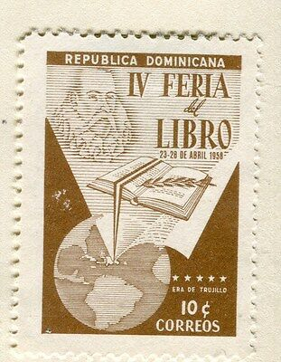 DOMINICA;  1958 early Book Fair Mint hinged 10c. value