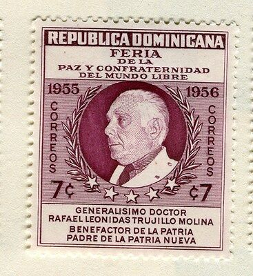 DOMINICA;  1955 early Trujillo issue Mint hinged 7c. value