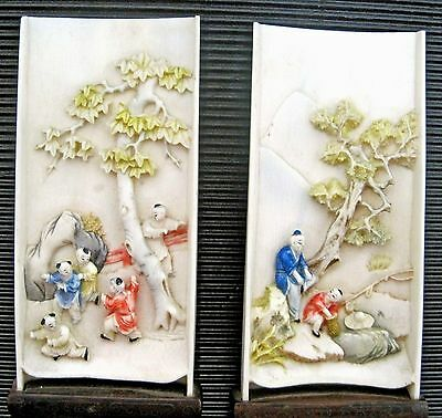 """Set of 2 Antique Asian Chinese Carved Panels Trees T'ai Chi People Wood Base 5+"""""""