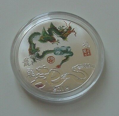 2012 China Year of the Dragon Colored Silver Clad Coin