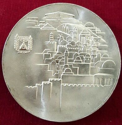 1968 Israel 10 Lirot .900 Silver Coin 20th Anniversary of Independence Jerusalem