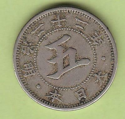 Year 22 (1889) Japan 5 Sen-first year of issue