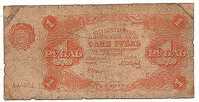 Russia RSFSR 1 RUB 1922 AA-014 Sign.Sapunov P-127 Banknote USED
