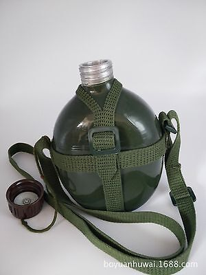 Allum 1.5L 55 Style Canteen Surplus Chinese Military Army Water Bottle Hydration