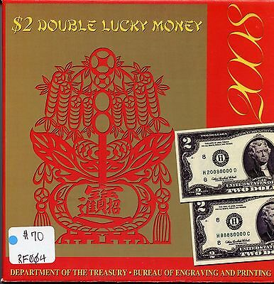 (2) $2 Series 2003 A U. S. Federal Reserve Double Lucky Money Note Set JE476