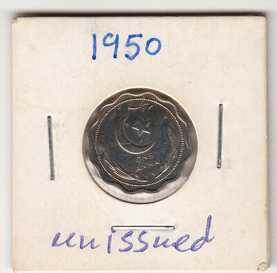 1950 Pakistan One Anna Unissued Coin Moon Facing Right Rare.aunc