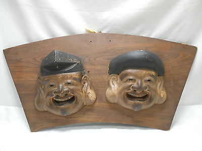 Antique Mask Japanese Plaster on Board Vintage Theatrical Hand Made Unique #164
