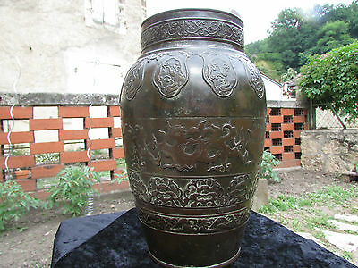 China Chinese Qing Dynasty Bronze Flower Vase with Unicorns and Flowers Pattern