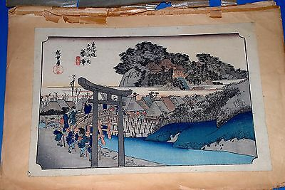 Vintage Hiroshige Woodblock Print #6 From 53 Stations Of Tokaido Series - Clean!