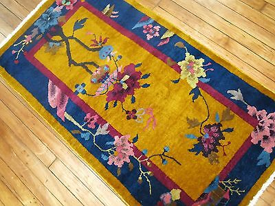 Antique Chinese Art Deco Rug Size 2'3''x4'2''
