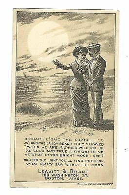Old HOLD TO LIGHT Trade Card New Home Sewing Machine Couple Romantic Walk Beach