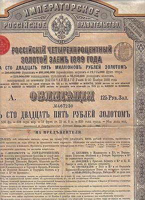 Russia Imperial State 1889 Gold loan 4% bond 125 roubles coupons Uncancelled