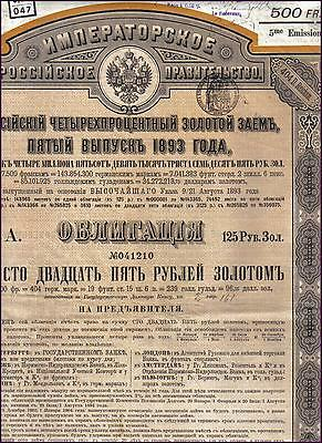 Russia Imperial State 1893 Gold loan 4% bond 125 roubles issue 5 Uncancelled