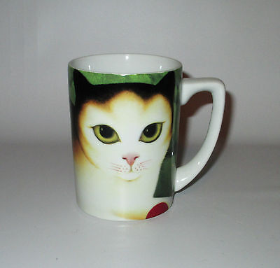 Dept 56 Cat Mug Abednigo Siamese Martin Leman Green Brown Ceramic