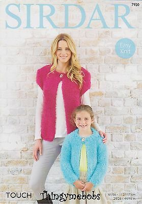 """Sirdar 7920 Knitted Cardigans Original Knitting Pattern - Touch - 24""""- 46"""" Chest"""