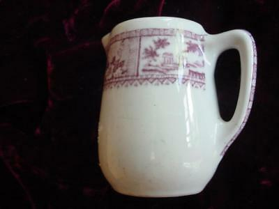 1929 Restaurant ware creamer with Greek / Roman ruins motif Syracuse China