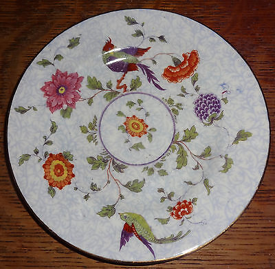 "Crown Staffordshire Bird of Paradise  6-1/4"" Saucer or Bread Plate 6 Available"