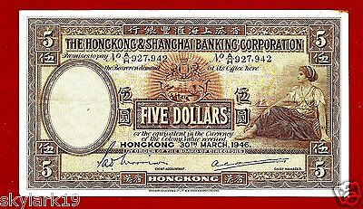 HONG KONG 5 DOLLARS P173e VF 1946 ARMS SEATED WOMAN,BK BLDG, ANGEL W TRUMPET