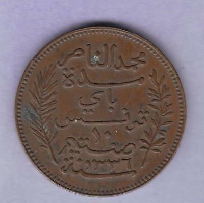 AH1336/1917 Tunisia 10 Centimes, lotsa luster, this is a nice Coin!