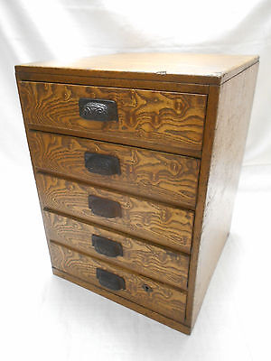 Vintage Keyaki Wood Office Document Box Japanese Drawers Circa 1930s #653