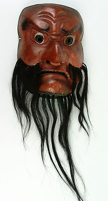Splendid Antique 19thC Japanese Lacquer Carved Wood Noh Mask (Edo Period)