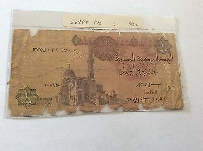 Egypt One Pound Banknote Serial Number rvv/J-rr7ro Central Bank Of Egypt 1978