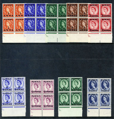 Kuwait 1956 QEII Surcharges set complete in blocks MNH. SG 110-119. Sc 120-128.