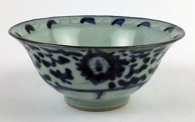 Antique Signed Japanese Porcelain Blue & White Bowl with Typical Decorations