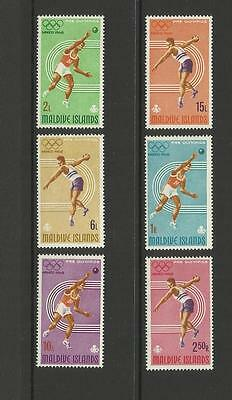 MALDIVE ISLANDS ~ 1968 OLYMPIC GAMES MEXICO - 1st series (MINT MH)
