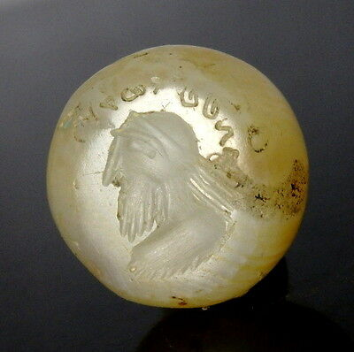 Sasanian Agate Stamp Seal Depicting Male Bust& Inscription (L233)