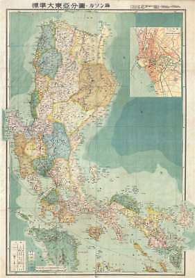 1943 Japanese Coprosperity Map of Luzon, the Philippines